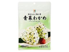 セブンプレミアム 混ぜ込みご飯の素 青菜わかめ 袋60g