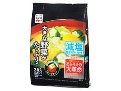 永谷園 おみそ汁の大革命 野菜いきいき その2 袋59.7g