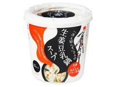 永谷園 冷え知らずさんの生姜豆乳鍋スープ カップ29.5g