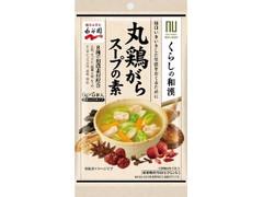 永谷園 くらしの和漢 丸鶏がらスープの素 スティックタイプ 袋6g×5