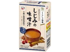 永谷園 くらしの和漢 しじみの味噌汁 箱4.7g×7
