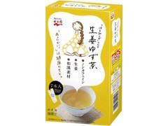 永谷園 冷え知らずさんの生姜ゆず茶 箱14g×7