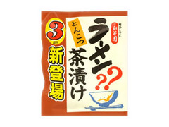 永谷園 ラーメン茶漬け とんこつ 袋24g