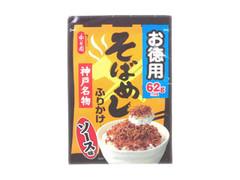 永谷園 そばめしふりかけ ソース味 袋62g