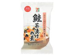 セブンプレミアム 鮭茶漬けの素 袋5g
