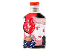 永谷園 冷え知らずさんの生姜チャイ 限定デザインボトル 缶283g