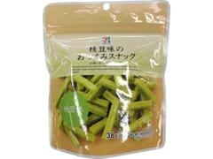 セブンプレミアム おつまみスナック 枝豆味 袋36g