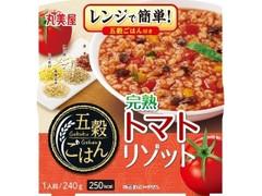 丸美屋 五穀ごはん 完熟トマトリゾット カップ240g