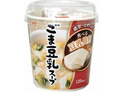丸美屋 ごま豆乳スープ カップ87.6g