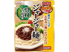 丸美屋 かけうま麺用ソース ジャージャー麺の素 袋300g
