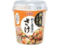 丸美屋 スープdeごはん だし茶漬け さけ カップ66.6g