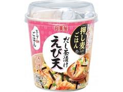 丸美屋 スープdeごはん だし茶漬け えび天 カップ69.9g