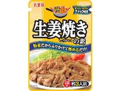 丸美屋 ふりかけ炒! 生姜焼きの素 袋30g