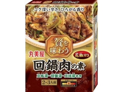 丸美屋 贅を味わう 回鍋肉の素 箱100g