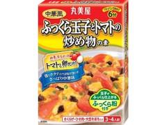 丸美屋 中華風 ふっくら玉子とトマトの炒め物の素 箱128g