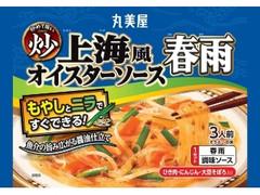 丸美屋 炒めて旨い 上海風オイスターソース春雨 袋210g