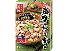 丸美屋 おうち食堂 豆腐の炒り煮の素 箱120g