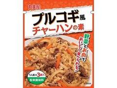 丸美屋 プルコギ風チャーハンの素 袋11.9g×3