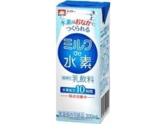 メイトー ミルクde水素 パック200ml