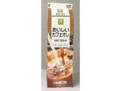 スマイルライフ おいしいカフェオレ パック1000ml