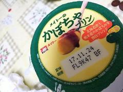 メイトー メイトーのかぼちゃプリン カップ105g