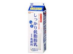 メイトー しっかり低脂肪乳 パック1L
