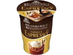 森永製菓 バニラエスプレッソ カップ135ml