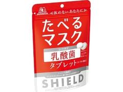 森永製菓 たべるマスク シールド乳酸菌タブレット 袋33g