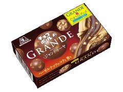森永製菓 チョコボールグランデ ジャンドゥヤ 箱44g