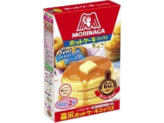 森永製菓 ホットケーキミックス 箱150g×2