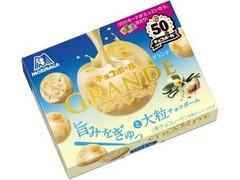 森永製菓 チョコボールグランデ ソルティバニラ 箱46g