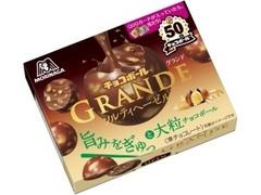森永製菓 チョコボールグランデ ソルティヘーゼル 箱46g