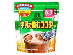 森永製菓 牛乳で飲むココア 袋150g