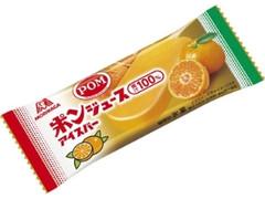 森永製菓 ポンジュースアイスバー 袋85ml