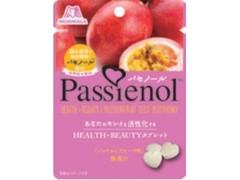 森永製菓 パセノール HEALTH+BEAUTYタブレット 袋35g