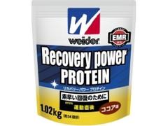 ウイダー リカバリーパワープロテイン ココア味 袋1.02kg