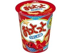 森永製菓 おっとっと うすしお味 カップ30g
