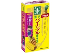 森永製菓 パイナップルキャラメル 箱12粒