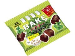 森永製菓 ベイク パクチー 袋10粒