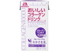 森永製菓 おいしいコラーゲンドリンク ブルーベリー味 パック125ml