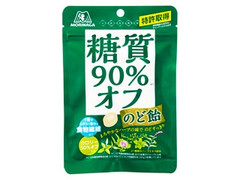 森永製菓 糖質90%オフのど飴 袋64g