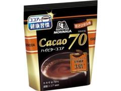 森永製菓 ハイビターココア カカオ70 袋200g