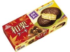 森永製菓 和栗ケーキ 箱6個