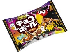 森永製菓 チョコボール ピーナッツ プチパック ハロウィン 袋79g