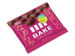 森永製菓 ベイク ショコラ 袋10粒