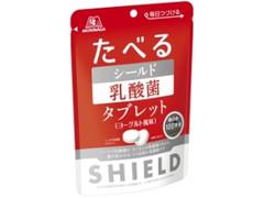 森永製菓 たべる シールド乳酸菌 タブレット 袋33g