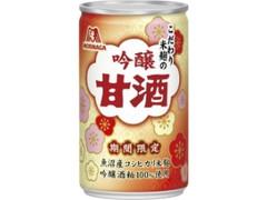 森永製菓 こだわり米麹の吟醸甘酒 缶160g