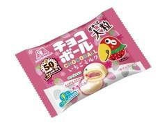 森永製菓 チョコボール いちごミルク 袋36g