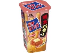 森永製菓 ポテロング 明太バター味 カップ43g