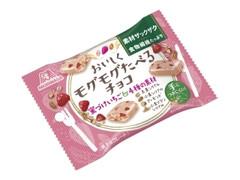 森永製菓 おいしくモグモグたべるチョコ 蜜づけいちご&4種の素材 袋30g